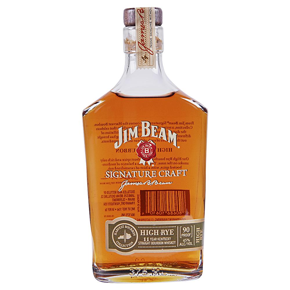 Applejack jim beam signature craft high rye 11 year k s for Jim beam signature craft for sale